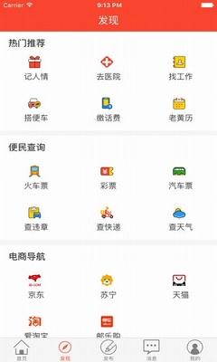 岳农平台 v1.2.6 官网安卓版 0
