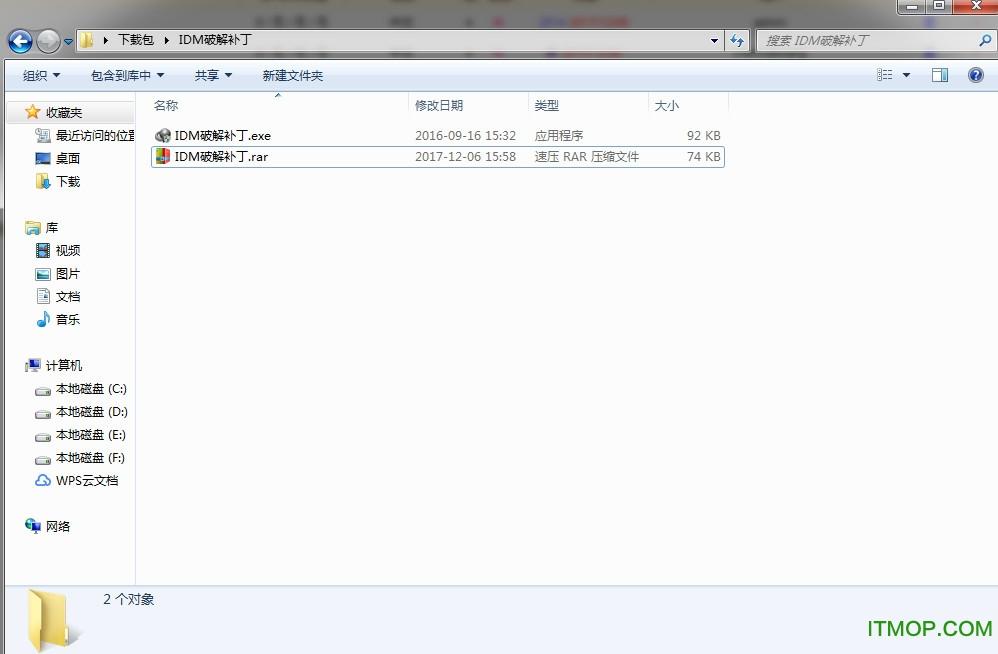 internet download manager 注册机 v6.25.x 汉化版 2