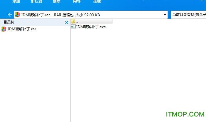 internet download manager 注册机 v6.25.x 汉化版 0