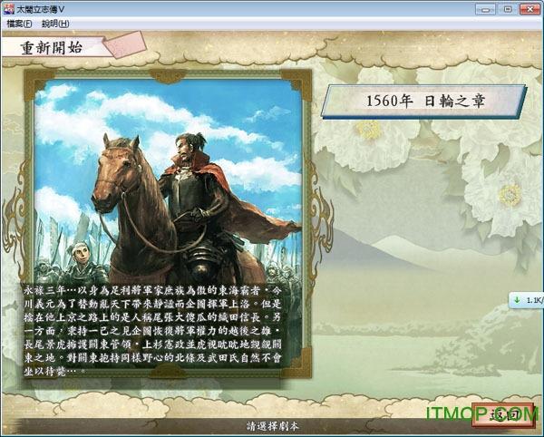"""太�w立志��5全�""""敬�n  0"""