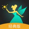 小妖精美化经典版手机版