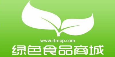 绿色食品商城软件_有机商城app下载_绿色商城手机版
