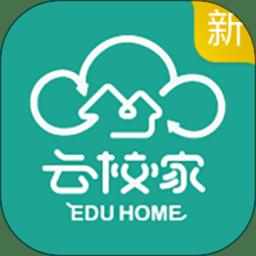 宁夏云校家教育平台