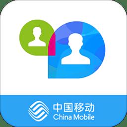 中国移动云视讯平台