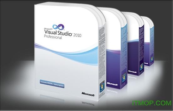 vs2010专业版(Visual Studio 2010 Professional) v10.0.30319.1 简体中文版 0