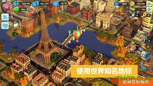 ios模拟城市我是市长21亿存档 v0.12.171121.3702 iphone/ipad版 2