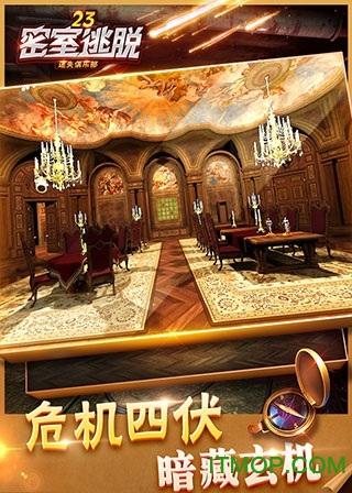 密室逃脱23迷失俱乐部游戏 v23.17.121 安卓版 0