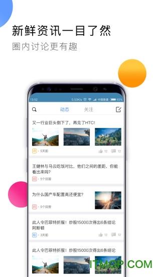 百客贷app v1.0 安卓版 2