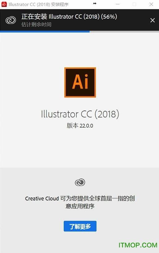 Adobe illustrator cc2018破解补丁 支持64位/32位 0
