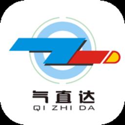 北京气直达客户端