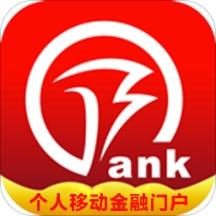 徽商银行手机客户端ios版
