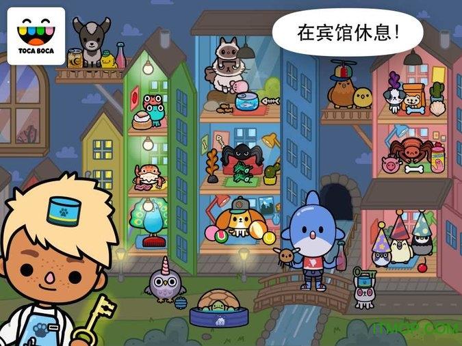 托卡生活宠物游戏(Toca Life:Pets) v1.0 安卓版 1