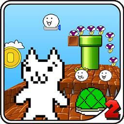 变态猫版超级玛丽2游戏v1.2 安卓版