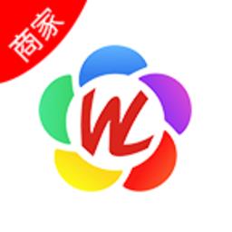 深圳网来商家手机