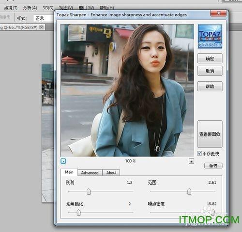 Topaz ReStyle滤镜中文版