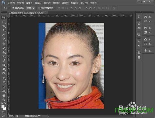 ps皮肤美白磨皮滤镜(Beauty Box Photo for Photoshop) v4.2.3 汉化绿色版 0