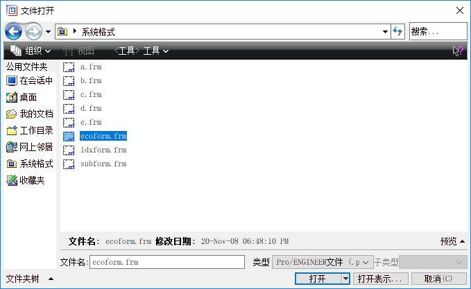 stp格式文件查看器