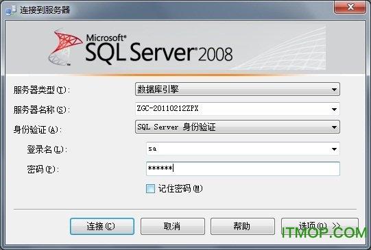 win10 sql2008 r2激活工具 最新版 0