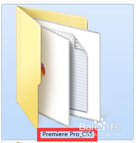 Premiere Pro_CS5 正版 快速安装以及破解