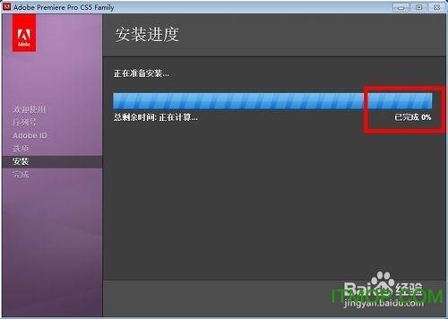 Premiere Pro_CS5 正版 快速安�b以及破解
