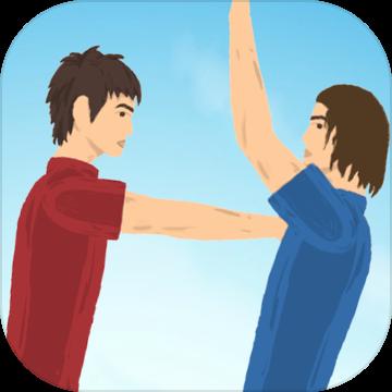 Pushing Hands游戏