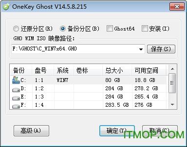 一�I系�y恢�瓦�原(OneKey Ghost) v18.0.18.1008  �G色版 0