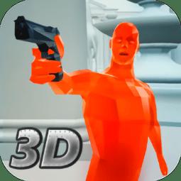 超�射��3d(Superhot Time Shooter 3D)