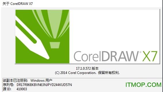 coreldraw x7中文破解版 �G色精�版 0