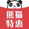 熊猫特惠(熊猫优惠券)