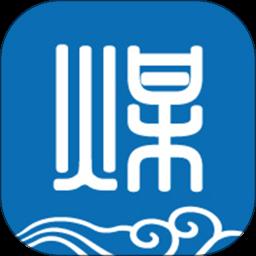 煤炭江湖手机版