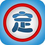 朋友定位追踪器app