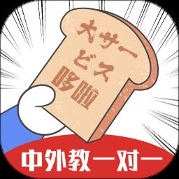 哆啦日语手机版
