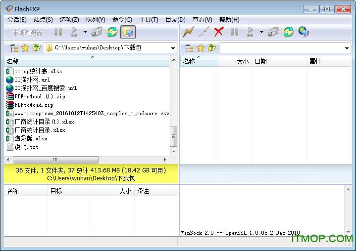 FlashFXP (ftp�ϴ�����) v5.4.0.3970 ������ɫ�� 0