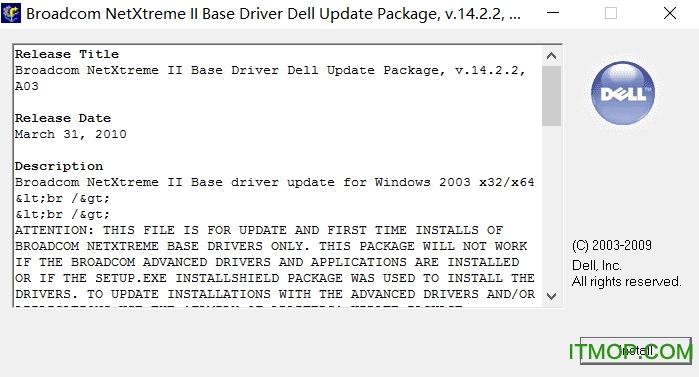 戴尔DELL1950网卡驱动程序 官方版 0