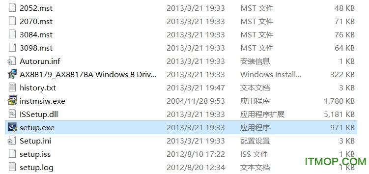 亚信AX88179/AX88178A网卡驱动 For win8 v1.0.4.0 官方版 0