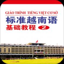 湖南三湘银行企业版app