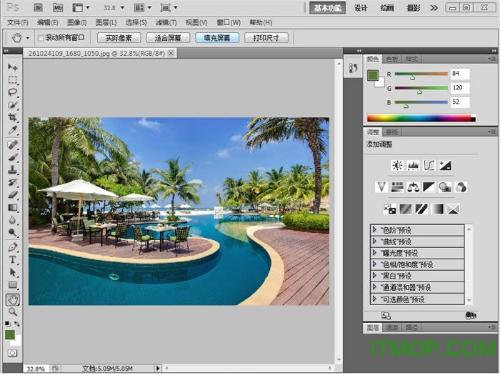 Adobe Camera Raw官方版 v10.3 中文版 0
