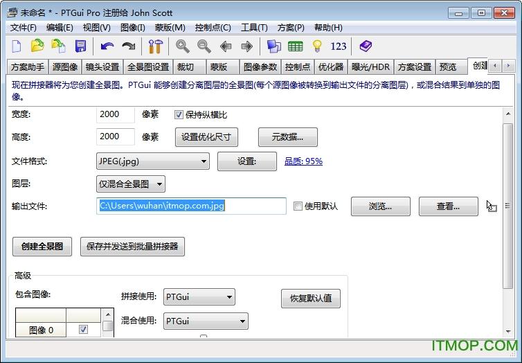 PTGui Pro(ȫ���������) v11.15 �����ƽ�� 0