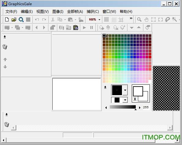 GraphicsGale(栅格图像编辑软件) v2.07.01 绿色汉化版 0