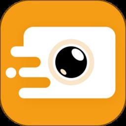 任性妹中文版