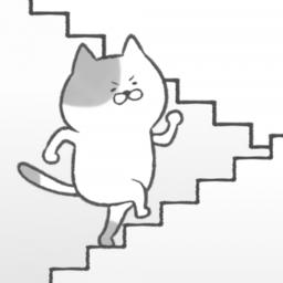 猫的台阶官方版