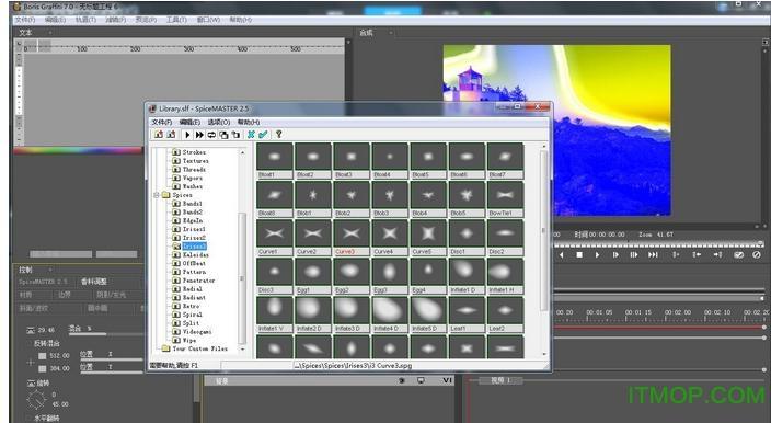 mastercam x7 64安装教程
