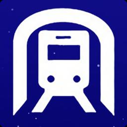 中国地铁手机版