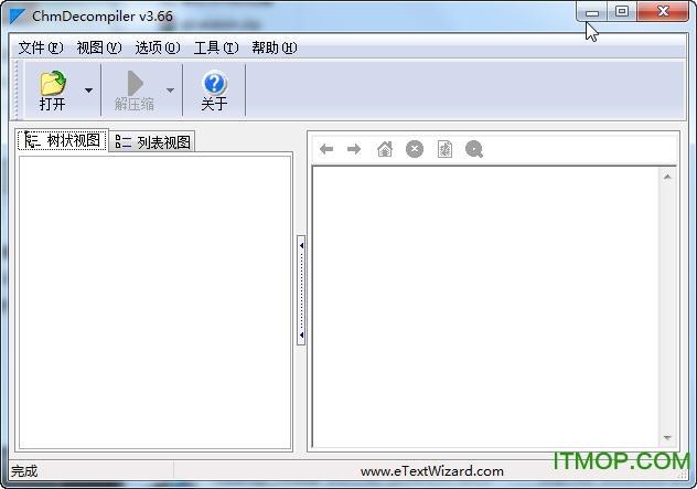 ChmDecompiler(反编译工具) v3.66 Build 575 中文注册版 0