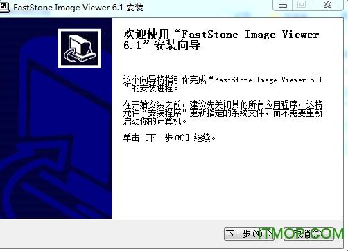 DPlot Viewer官方版