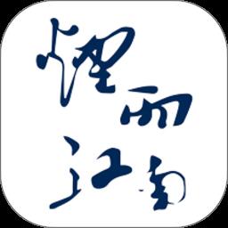 太仓烟雨江南论坛