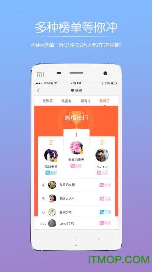 太仓烟雨江南论坛 v1.5.2 官网安卓版 0