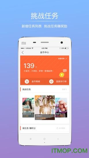 太仓烟雨江南论坛 v1.5.2 官网安卓版 2