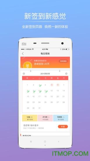太仓烟雨江南论坛 v1.5.2 官网安卓版 1