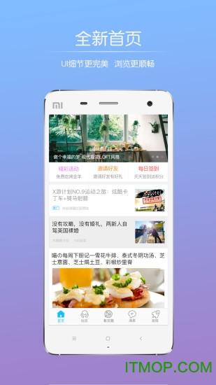 太仓烟雨江南论坛 v1.5.2 官网安卓版 3
